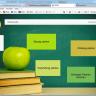 On-Line Education Platform